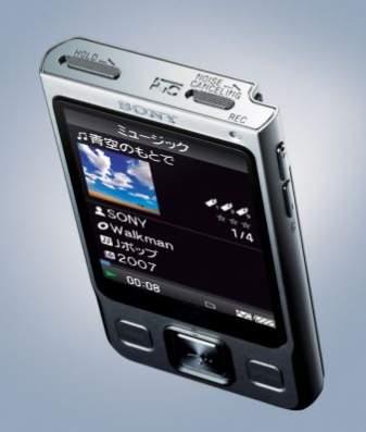 Sony Walkman Video z funkcją odbioru telewizji