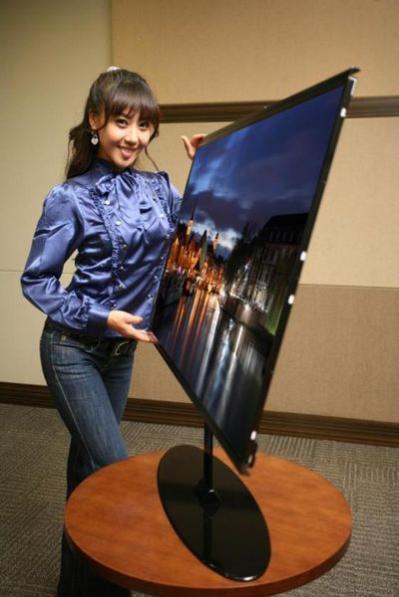 Cieniutki panel Samsunga