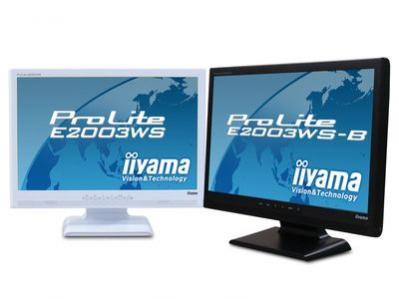 ProLite E2003WS i ProLite E2003WS-B