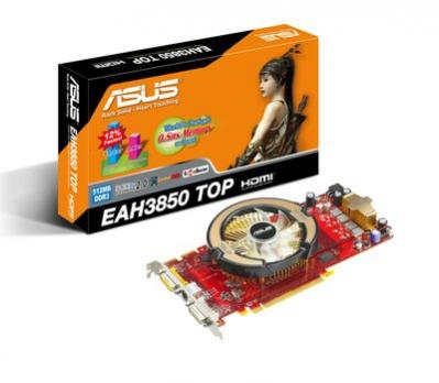 EAH3850 TOP/HTDI/512M