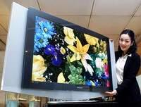 """46"""" LCD TV"""