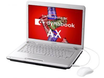 Dynabook AX