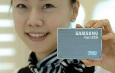 Flashowa nowość Samsunga