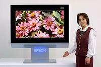 """40"""" wyświetlacz OLED marki Epson"""