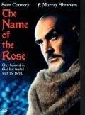 Imię róży - okładka angielskiego wydania DVD