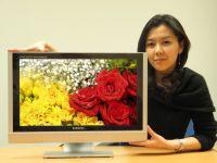 Protytyp 21-calowego wyświetlacza OLED firmy Samsung